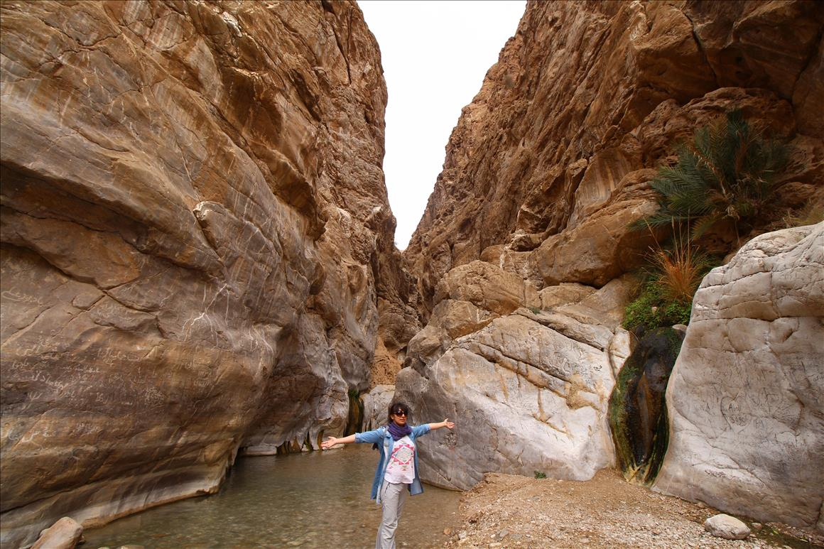 The Riverbed with Different Water Temprature