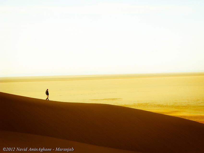 Abouzeid Abad Desert
