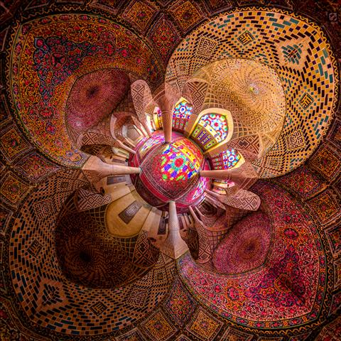 Edit Item from Nasir al-Mulk 'Pink Mosque'