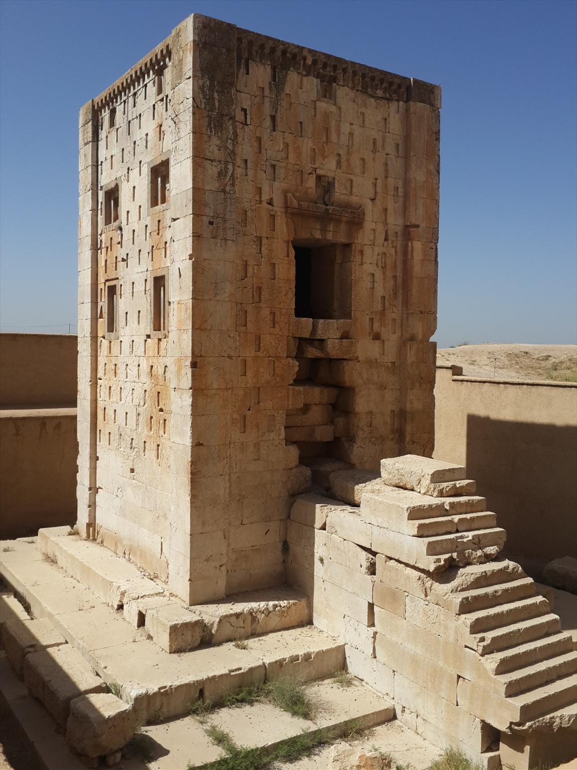 Cube of Zoroaster