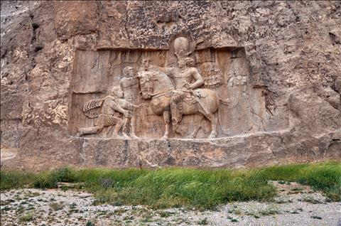 The triumph of Shapur
