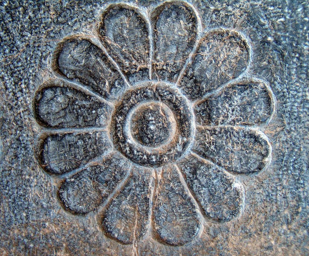 Persepolis; Ancient Persia