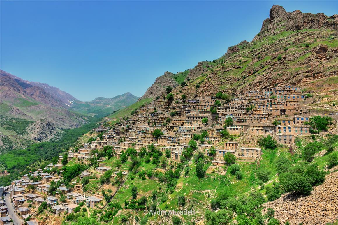 Kurdistan; Zagros Gate