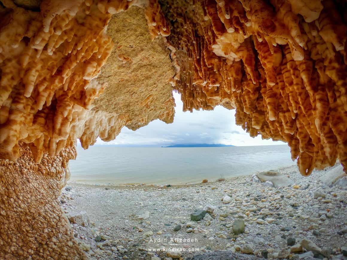 صخره کاظم داشی