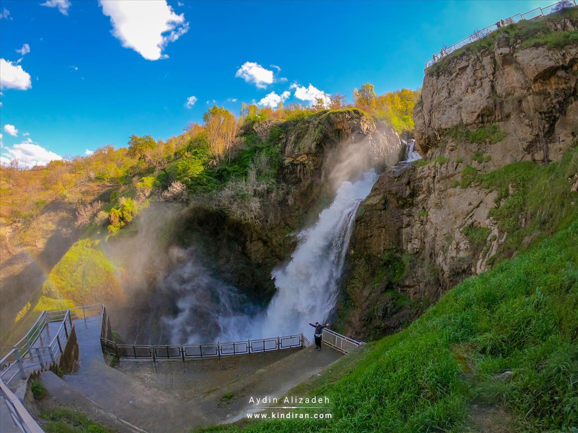 Shalmash Falls