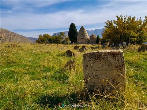 قبرستان ابودوجانه