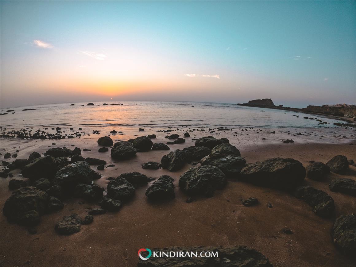 Hormuz The Rainbow Island