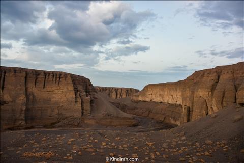 Rageh Valley